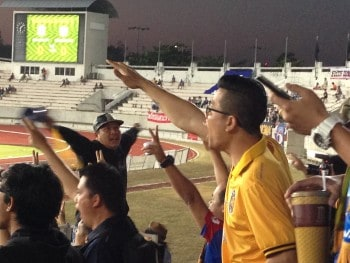 Supporter FC Chiang Mai