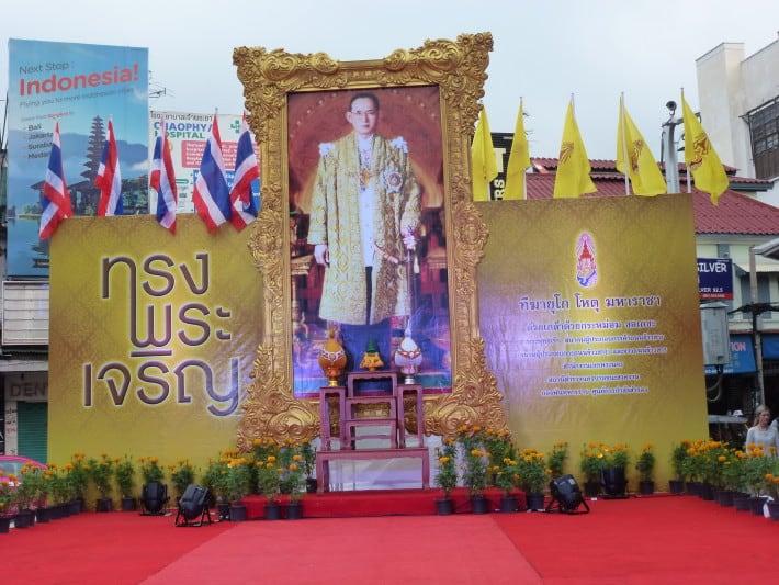 05.12.2015 Kings Birthday in Thailand, Bangkok