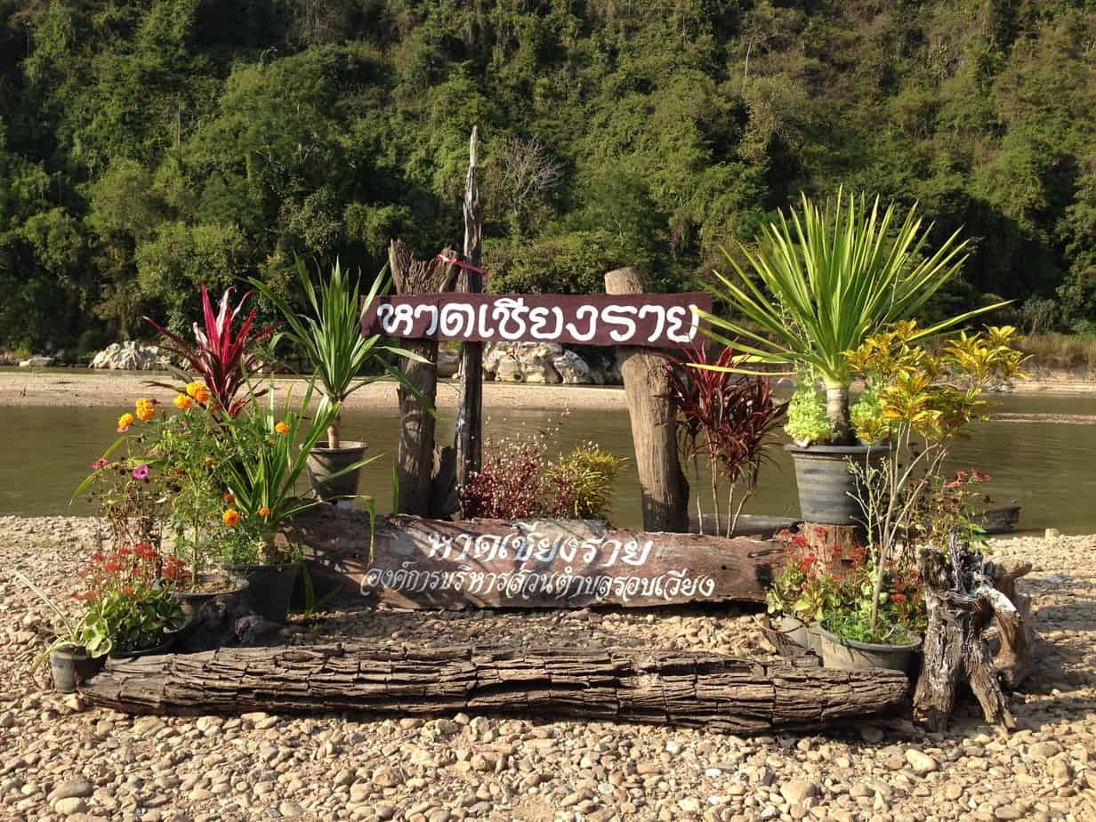 Schild zum Chiang Rai Beach