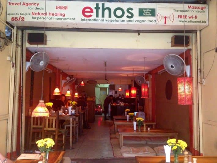 Restaurant Ethos von vorne