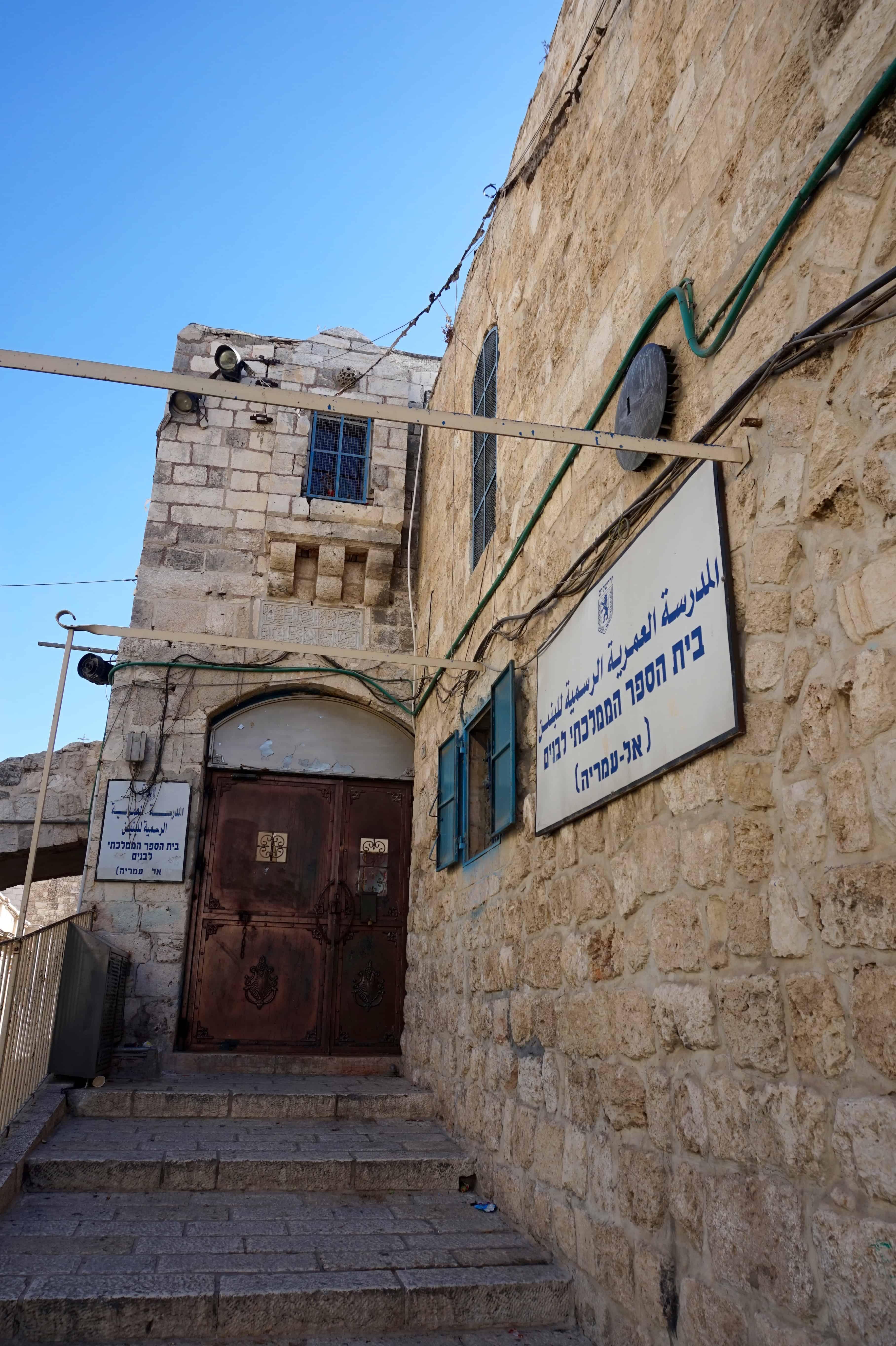 Jesus Karte Ziehen.Jerusalem Die 14 Kreuzwegstationen Auf Der Via Dolorosa Misses